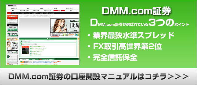DMM-images.png