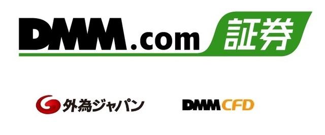 dmm_fx_外為ジャパン_cfd.jpg